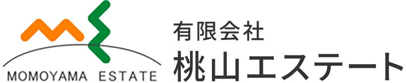 有限会社桃山エステート